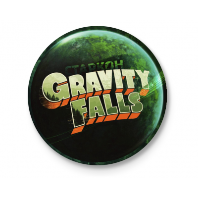 Значок Gravity Falls Старкон
