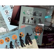 Тайная история «Звёздных войн» + плакат